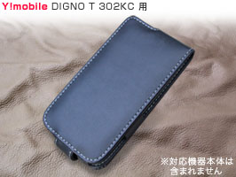 PDAIR レザーケース for DIGNO T 302KC 縦開きタイプ