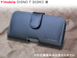 PDAIR レザーケース for DIGNO T 302KC ポーチタイプ