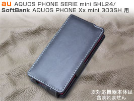 PDAIR レザーケース for AQUOS PHONE SERIE mini SHL24/AQUOS PHONE Xx mini 303SH 縦開きタイプ