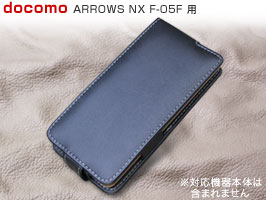 PDAIR レザーケース for ARROWS NX F-05F 縦開きタイプ