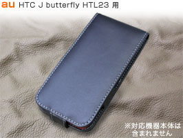 PDAIR レザーケース for HTC J butterfly HTL23 縦開きタイプ