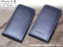 583d75e7e7 株式会社ミヤビックス - PDAIR レザーケース for iPhone 6 バーティカル ...