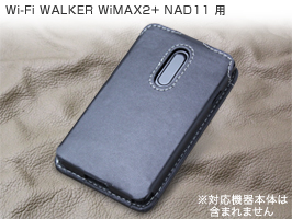 PDAIR レザーケース for Wi-Fi WALKER WiMAX2+ NAD11 スリーブタイプ