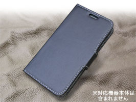 PDAIR レザーケース for GALAXY S5 ACTIVE SC-02G 横開きタイプ