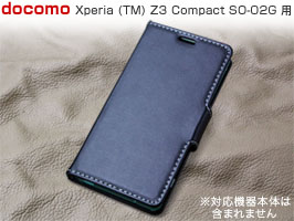 PDAIR レザーケース for Xperia (TM) Z3 Compact SO-02G 横開きタイプ
