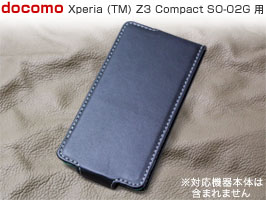 PDAIR レザーケース for Xperia (TM) Z3 Compact SO-02G 縦開きタイプ