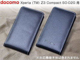 PDAIR レザーケース for Xperia (TM) Z3 Compact SO-02G バーティカルポーチタイプ