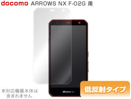OverLay Plus for ARROWS NX F-02G
