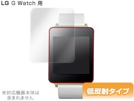 OverLay Plus for LG G Watch LG-W100(2枚組)