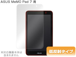 OverLay Plus for ASUS MEMO Pad 7