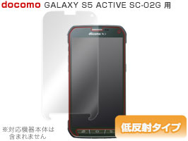 OverLay Plus for GALAXY S5 ACTIVE SC-02G