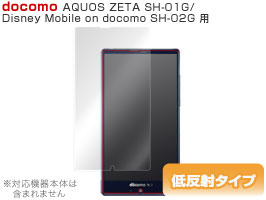 OverLay Plus for AQUOS ZETA SH-01G/Disney Mobile on docomo SH-02G