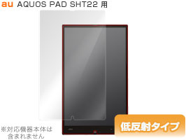 OverLay Plus for AQUOS PAD SHT22