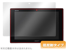 OverLay Plus for Xperia (TM) Z2 Tablet/Tablet Z SO-03E