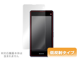 OverLay Plus for Xperia (TM) J1 Compact/A2 SO-04F
