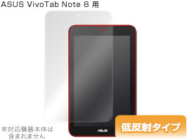 OverLay Plus for ASUS VivoTab Note 8
