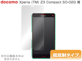 OverLay Plus for Xperia (TM) Z3 Compact SO-02G 表面用保護シート