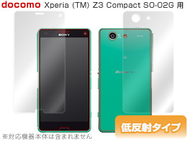 OverLay Plus for Xperia (TM) Z3 Compact SO-02G『表・裏両面セット』