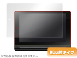 OverLay Plus for Lenovo YOGA Tablet 2-8