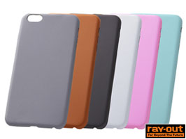 USLiM STYLISH LEATHER for iPhone 6 Plus