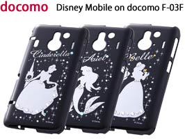 ディズニー・ジュエリージャケット MADE WITH SWAROVSKI ELEMENTS for Disney Mobile F-03F