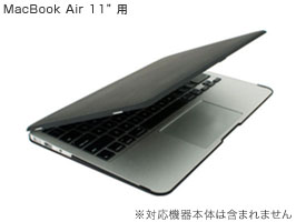 STM Grip for MacBook Air 11インチ(Early 2015/Early 2014/Mid 2013/Mid 2012/Mid 2011/Late 2010)