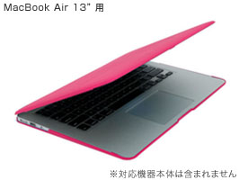 STM Grip for MacBook Air 13インチ(Early 2015/Early 2014/Mid 2012/Mid 2011/Late 2010)