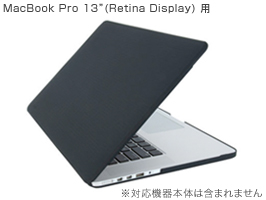 "STM Grip for MacBook Pro 13""(Retina Display)"