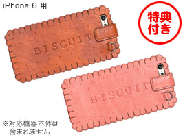SWEET LABEL Sweets Case Biscuit for iPhone 6