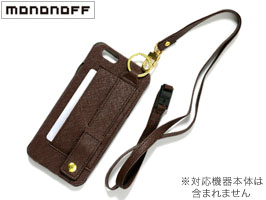 mononoff Multi Function Case MF01 for iPhone 6