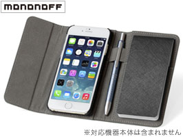 mononoff Multi Function Case MF02 for iPhone 6