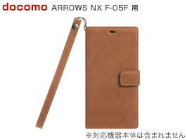 Zenus Prestige Vintage Diary for ARROWS NX F-05F