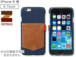 Zenus Denim Vintage Pocket Bar for iPhone 6