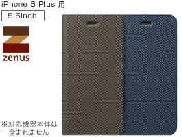 Zenus Metallic Diary for iPhone 6 Plus