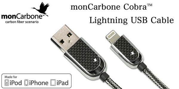 monCarbone Cobra USB Cable with Carbon Lightning Connector(1m)