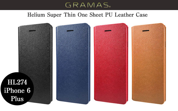 GRAMAS Helium Super Thin One Sheet PU Leather Case HL274 for iPhone 6 Plus