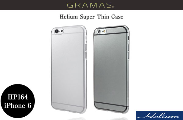 Helium Super Thin PC Case HP164 for iPhone 6