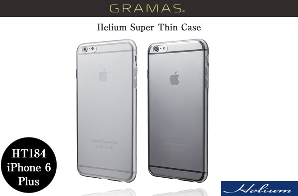 Helium Super Thin PC Case HP184 for iPhone 6 Plus