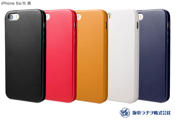 GRAMAS HL114 Helium Super Thin PU Leather Case for iPhone 5s/5