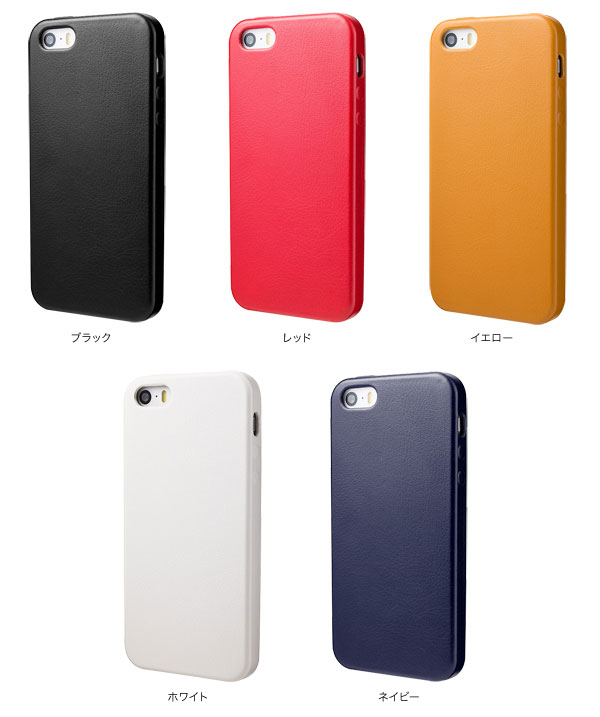 カラー GRAMAS HL114 Helium Super Thin PU Leather Case for iPhone 5s/5
