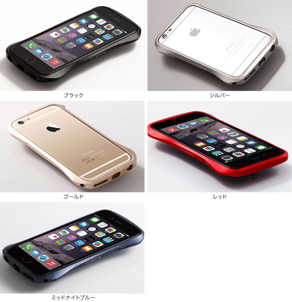 カラー CLEAVE Aluminum Bumper for iPhone 6