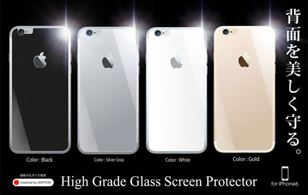 High Grade Glass Screen Protector for iPhone 6(背面プレート)
