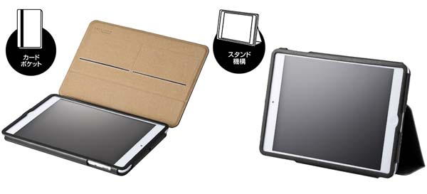 PRECISION by GRAMAS LC204 PU Leather Case for iPad mini Retinaディスプレイモデル/第1世代