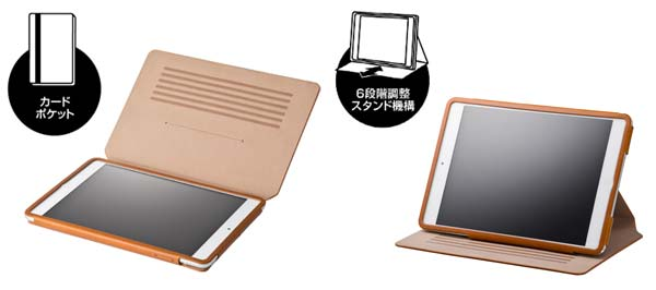 GRAMAS TC484 Real Leather Case for iPad mini Retinaディスプレイモデル/第1世代