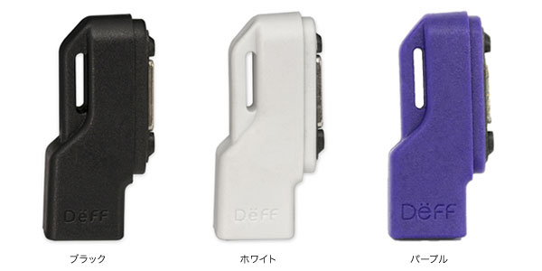 カラー TRAVEL BIZ Micro-USB - マグネット充電変換アダプター for Xperia (TM) Z2 SO-03F/A2 SO-04F/ZL2 SOL25/Z2 Tablet SO-05F/SOT21/Z1 f SO-02F/Z1 SO-01F/SOL23/Z Ultra SOL24/SGP412JP