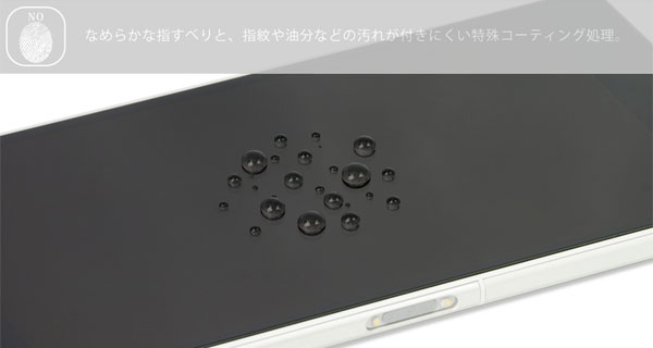High Grade Glass Screen Protector for Xperia (TM) Z Ultra SOL24/SGP412JP(背面用)