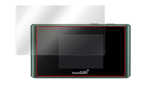Overlay Brilliant for Pocket WiFi 305ZT