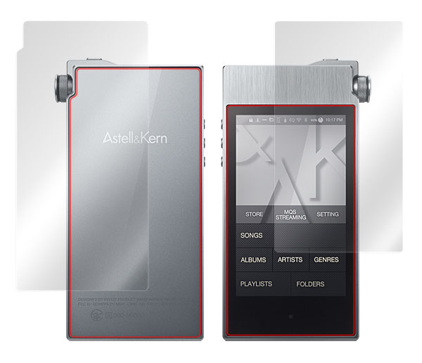 OverLay Brilliant for Astell & Kern AK100II 『表・裏両面セット』