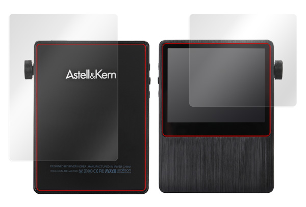 OverLay Brilliant for Astell & Kern AK100 『表・裏両面セット』