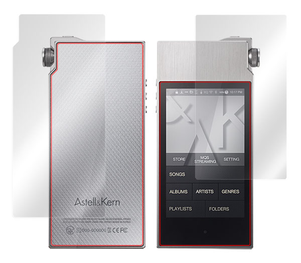 OverLay Brilliant for Astell & Kern AK120II 『表・裏両面セット』
